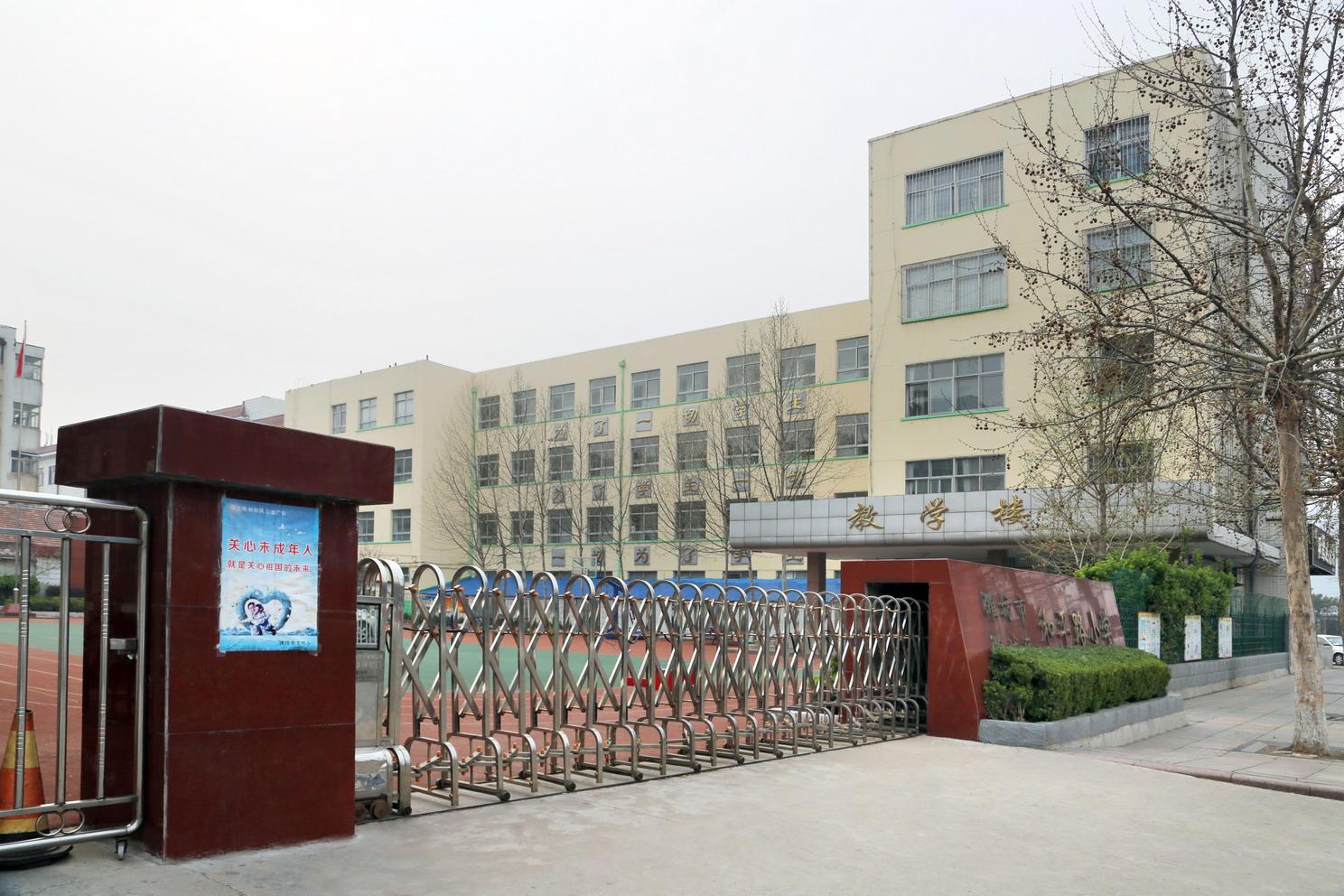 潍坊市潍城区和平路小学小学河南v小学滑县图片